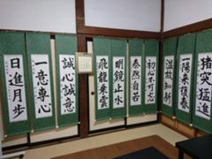 書き初め(習字教室/小学生・大人)