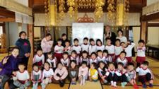内野幼稚園の年長組の皆さんが遊びに来てくれました